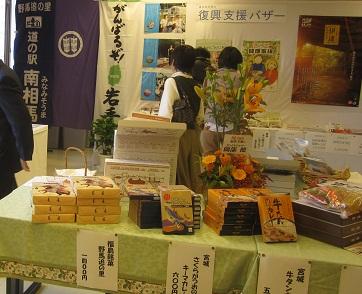 服部栄養専門学校の学園祭 2011年_a0154793_1032468.jpg