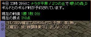 d0081603_21221493.jpg