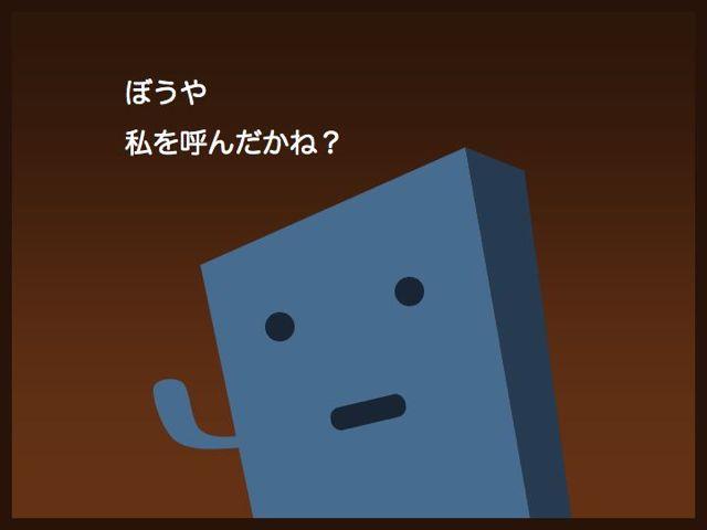 b0232704_14201613.jpg