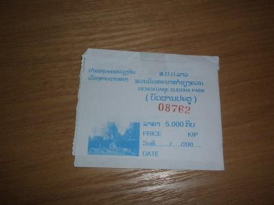 b0212305_19545064.jpg