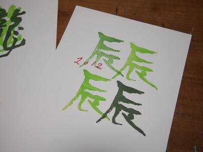 辰・龍 文字のはんこ と 講座_c0154210_913324.jpg