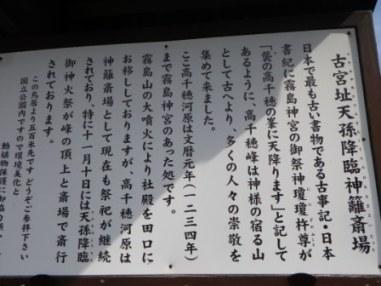 鹿児島・神社巡りの旅_c0125114_16173379.jpg