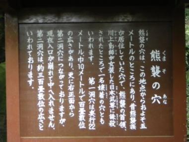 鹿児島・神社巡りの旅_c0125114_18481558.jpg