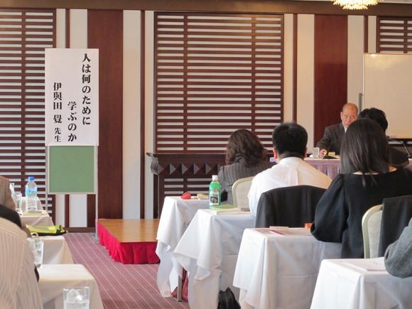 伊與田覚先生 古典活学講座_d0130714_22455966.jpg