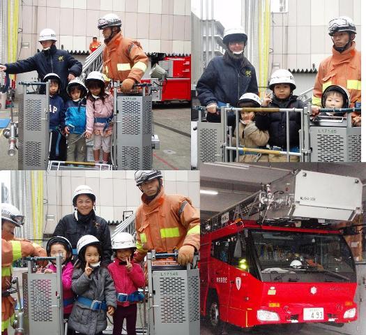 Fire Station_f0153418_18331159.jpg