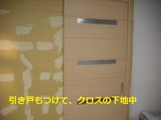 リフォーム16日目_f0031037_19351181.jpg