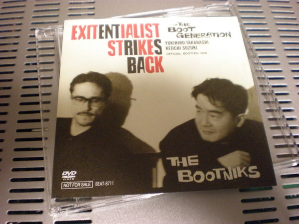 "THE BEATNIKS Live2011""LET\'S GO TO BEATOWN\"" _e0077638_17442473.jpg"