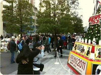 MOTTAINAIフリーマーケット開催報告@秋葉原UDX_e0105047_15545142.jpg