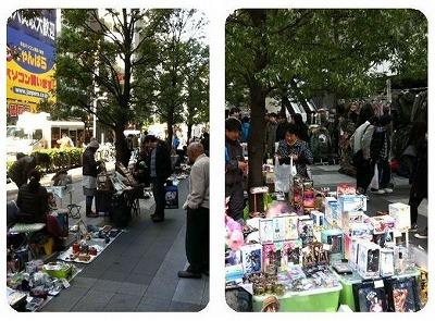 MOTTAINAIフリーマーケット開催報告@秋葉原UDX_e0105047_15551615.jpg