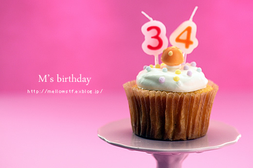 Mのお誕生日と婚約お祝い♪_d0124248_1929972.jpg