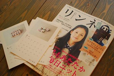 雑誌*_e0158660_0482144.jpg