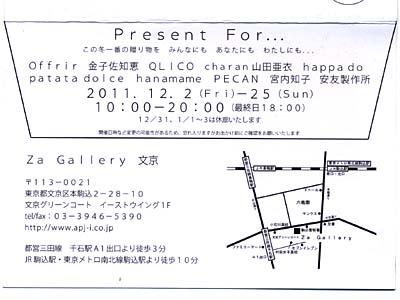 f0058761_20373280.jpg