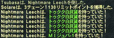 a0025869_148081.jpg