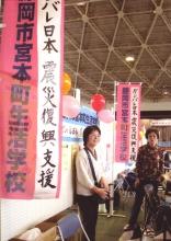 宮本町生活学校【活動報告】_a0226881_17384878.jpg