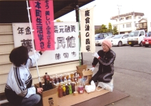 宮本町生活学校【活動報告】_a0226881_17393963.jpg