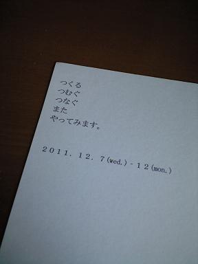 f0103986_19494430.jpg