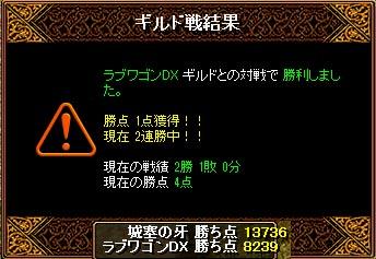 b0194887_22582359.jpg