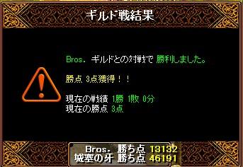 b0194887_22593765.jpg