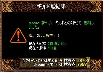 b0194887_23201112.jpg