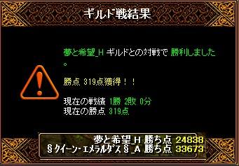 b0194887_23281915.jpg
