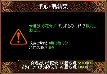 b0194887_2332295.jpg