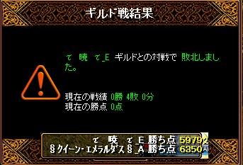 b0194887_235839.jpg