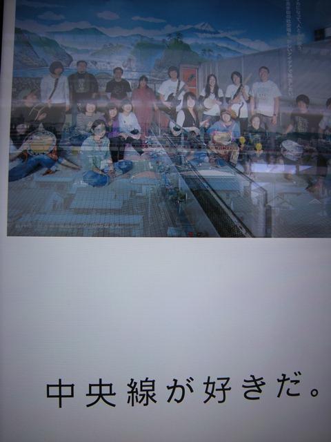f0063887_1322147.jpg