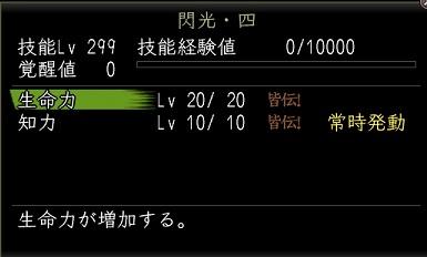 b0147890_2233889.jpg