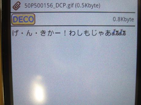 d0224596_2001398.jpg