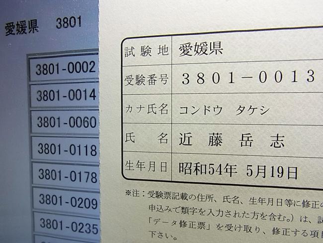 b0186200_19583480.jpg