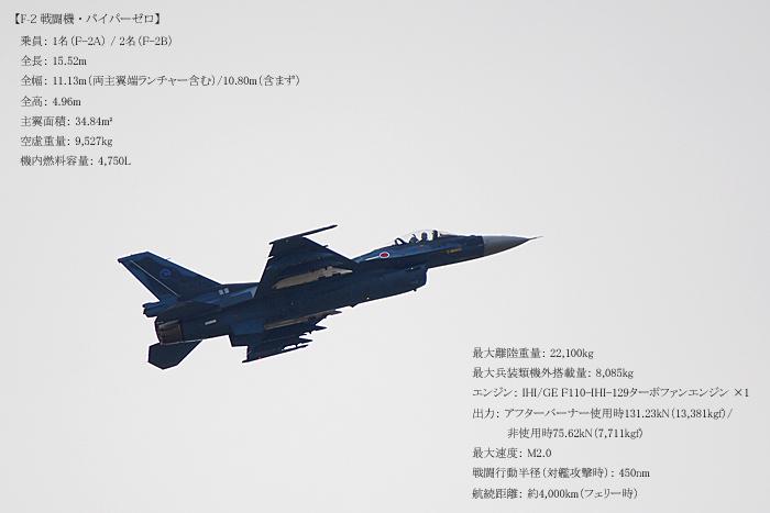 < 岐阜基地航空祭に行ってきた >その1_c0183700_22235857.jpg