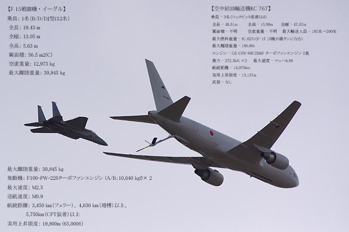 < 岐阜基地航空祭に行ってきた >その1_c0183700_22242873.jpg