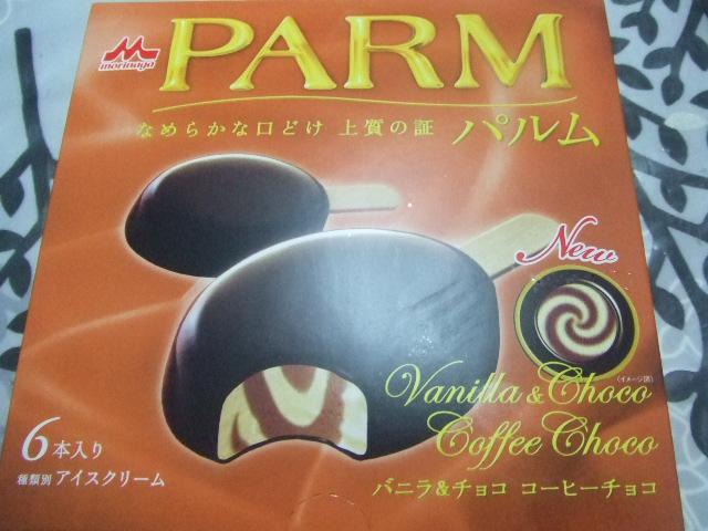 パルム バニラ&チョコ コーヒーチョコ_f0076001_23142067.jpg