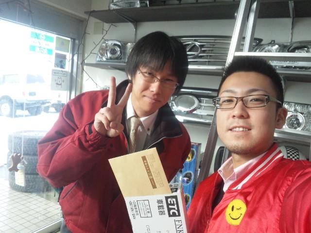 ミツワ商会様_b0127002_21281024.jpg