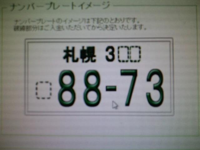 b0127002_22105069.jpg