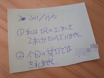 f0223803_10332746.jpg