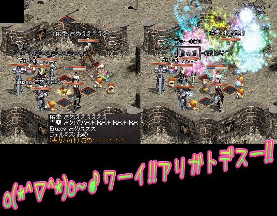 f0072010_247368.jpg