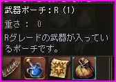 b0062614_2544555.jpg
