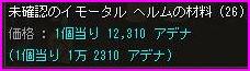 b0062614_361980.jpg