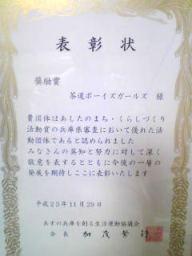 b0191125_0521533.jpg