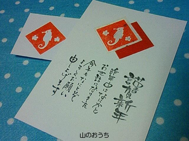 f0085327_1655238.jpg