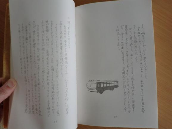 b0197735_013911.jpg