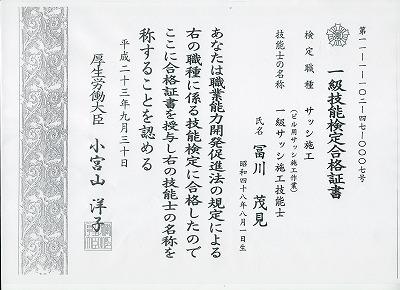 f0223844_8503618.jpg