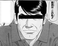 【ONE PIECE ギガントバトル2】ロマンスド~ン(最終回)【ブログ】_f0017745_1565289.jpg