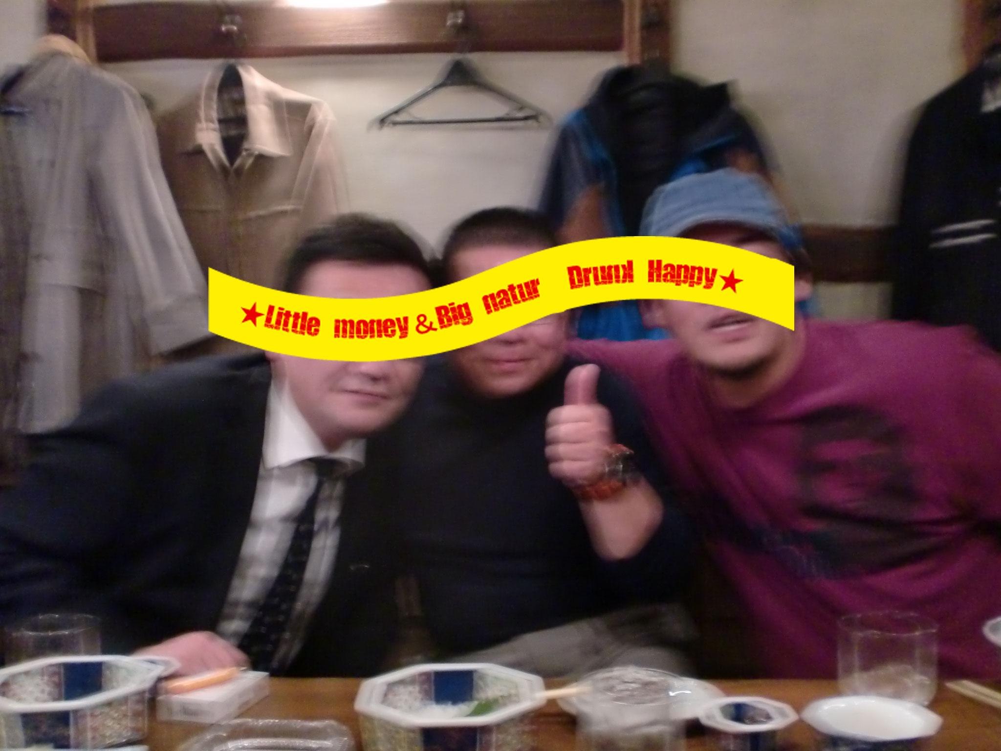 b0180946_2046679.jpg
