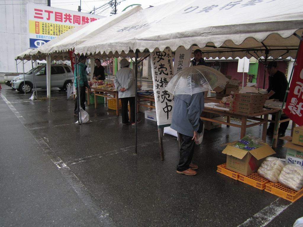 雨のイベント_b0029350_19442033.jpg