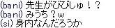 b0228352_7252952.jpg