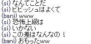 b0228352_725377.jpg