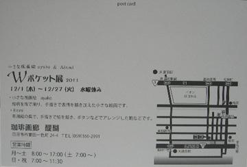 b0184454_23442512.jpg