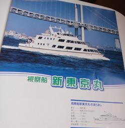 商工会の視察研修会_e0109554_23105613.jpg